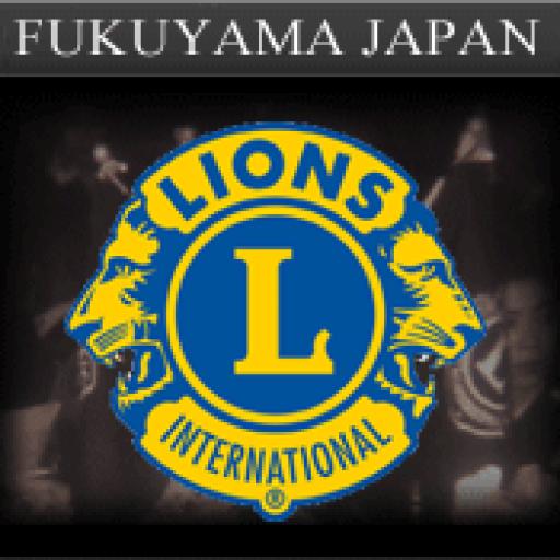 Fukuyama Lions Club